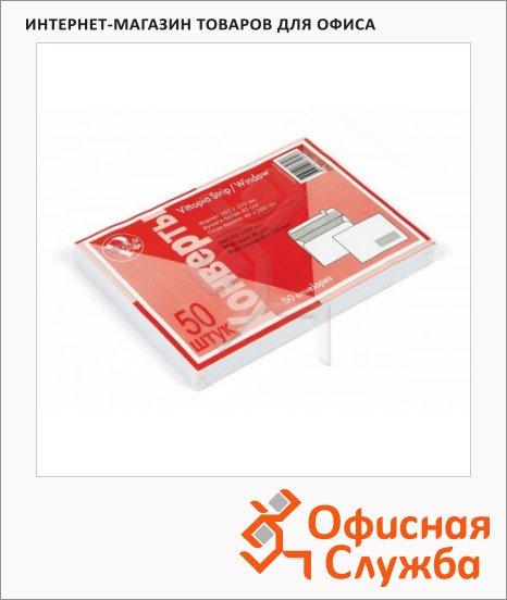 Конверт почтовый Businesspost С5 белый, 162х229мм, 80г/м2, стрип, 50шт