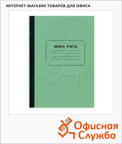 Книга учета Амбарная, 96 листов, картон, А4, в клетку