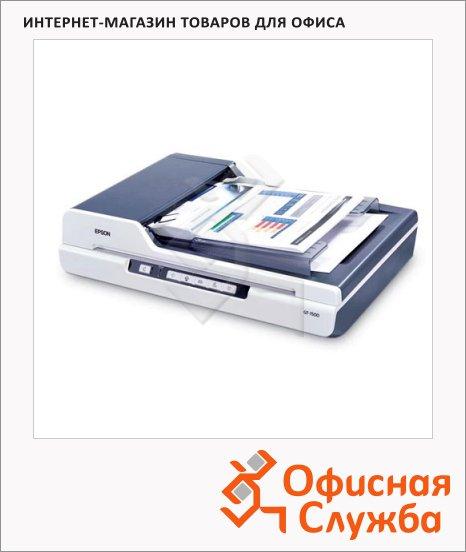 Сканер Epson GT 1500, 2400 dpi, 47х31.8х12.1см