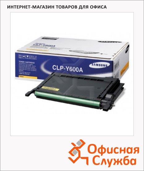 Тонер-картридж Samsung CLP-Y600A, желтый