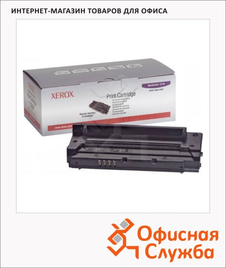 фото: Тонер-картридж Xerox 013R00625 черный