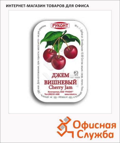 Джем Руконт Вишня, порционный, 20х20г