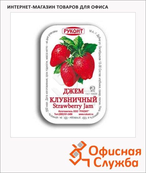 Джем Руконт Клубника, порционный, 20х20г