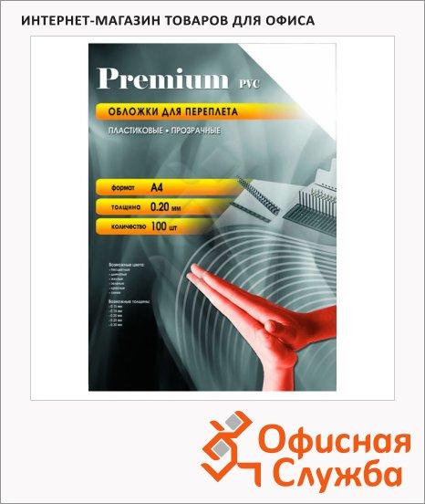 Обложки для переплета пластиковые Office Kit PYA400200 прозрачные, А4, 200 мкм, 100шт
