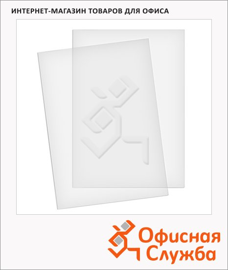 Обложки для переплета пластиковые Profioffice прозрачные, А4, 280 мкм, 100шт, 39000