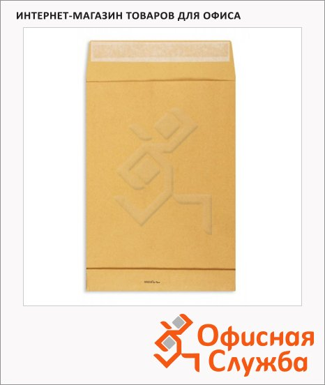 Пакет почтовый объемный Extrapack В4 крафт, 250х353х40мм, стрип, 120г/м2, 250шт