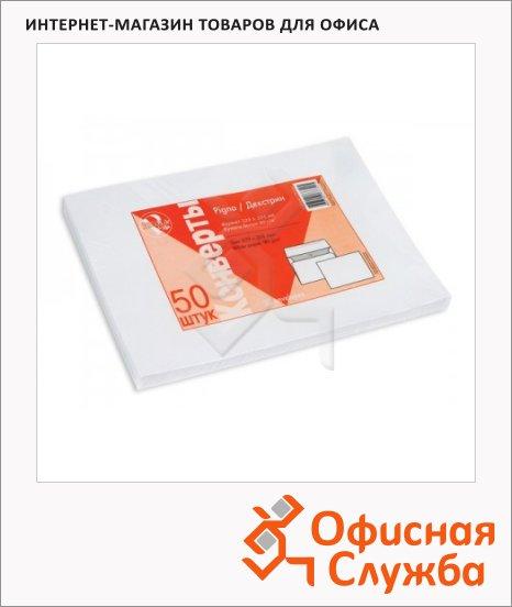 Конверт почтовый Officepost С4 белый, 229х324мм, 90г/м2, декстрин, 50шт
