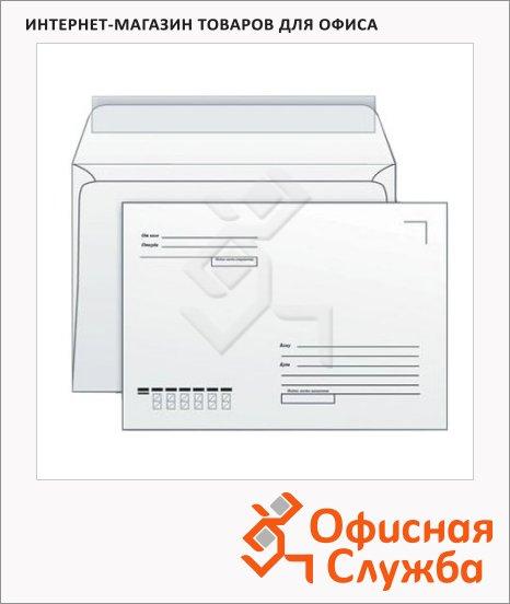 фото: Конверт почтовый Forpost С5 белый 162х229мм, 80г/м2, стрип, Куда-Кому, 50шт