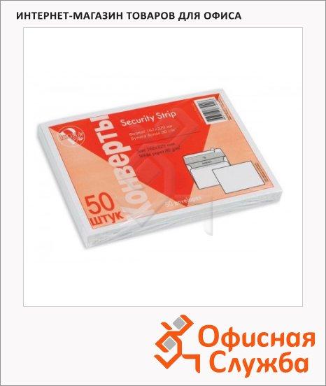 Конверт почтовый Garantpost С5 белый, 162х229мм, 80г/м2, стрип, 50шт