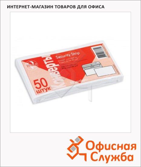 Конверт почтовый Garantpost Е65 белый, 110х220мм, 90г/м2, стрип, 50шт