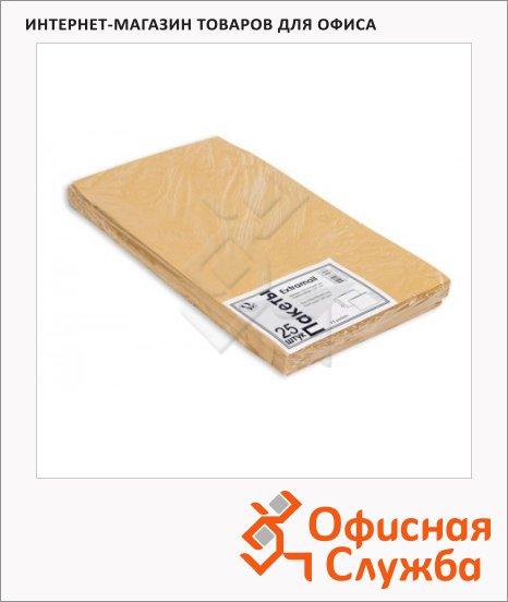 фото: Пакет почтовый объемный Extrapack С4 крафт 229х324мм, стрип, 120г/м2, 25шт