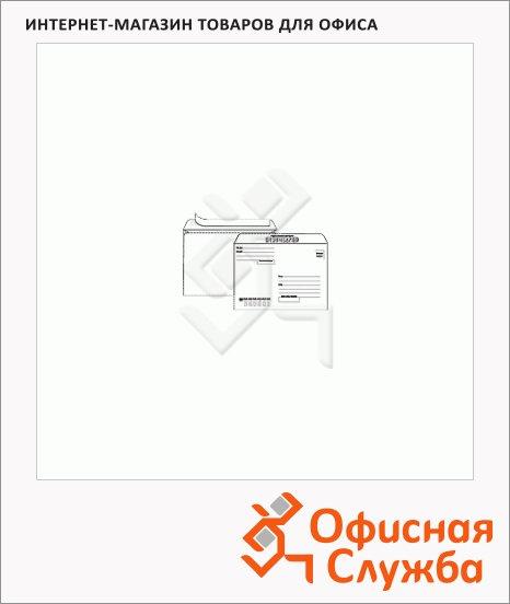фото: Конверт почтовый Forpost С5 белый 162х229мм, 80г/м2, стрип, Куда-Кому, 1000шт