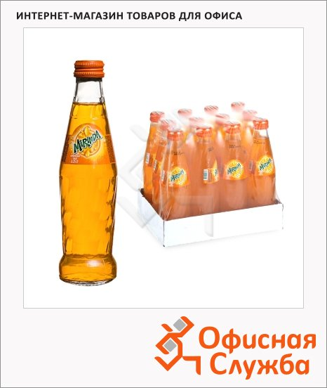 Напиток газированный Mirinda Orange 0.25л х 12шт, стекло