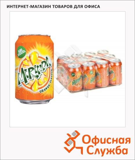 Напиток газированный Mirinda Orange 0.33л x 12шт, ж/б