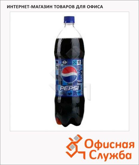 Напиток газированный Pepsi 1.25л x 12шт, ПЭТ