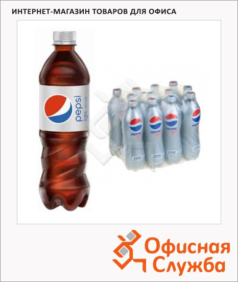 Напиток газированный Pepsi Light 0.6л х 12шт, ПЭТ