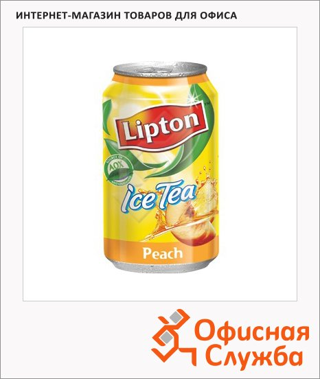 Чай холодный Lipton Ice Tea персик, 0.33л х 12шт, ж/б