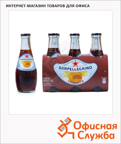 фото: Напиток газированный Sanpellegrino Limonata померанец 200мл, стекло