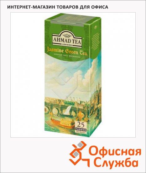 Чай Ahmad Jasmine Green Tea (Зеленый Чай с Жасмином), зеленый, 25 пакетиков
