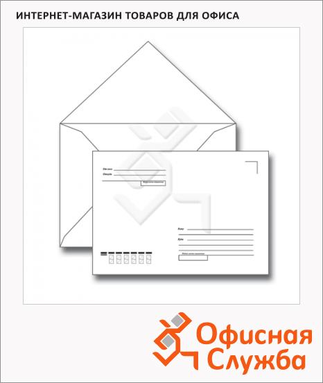 фото: Конверт почтовый Ряжск С4 белый 229х324мм, 115г/м2, 500шт, без клеевого слоя, Куда-Кому