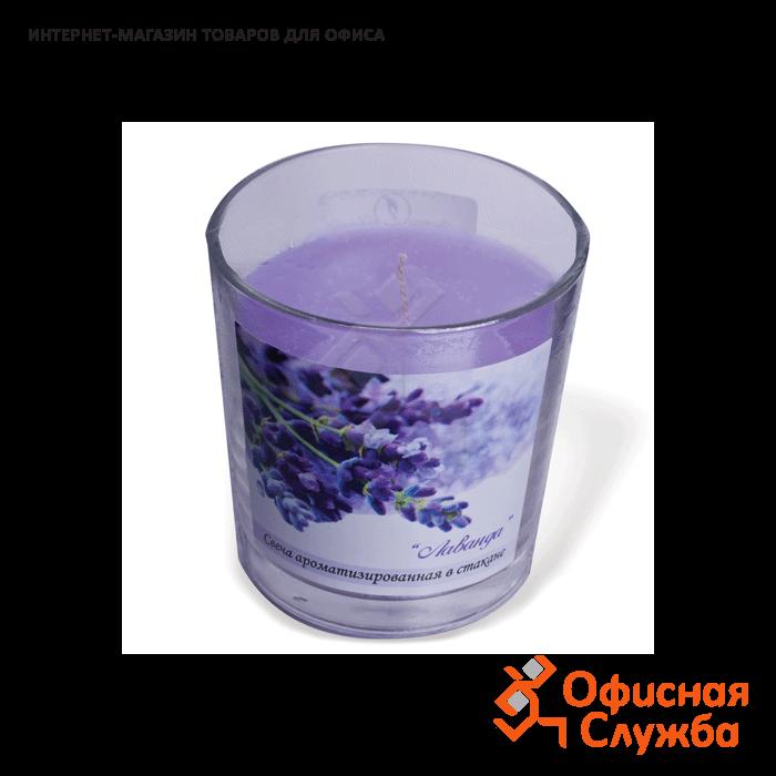 Ароматизированная свеча в стеклянном подсвечнике, Лаванда - купить по низкой цене