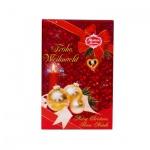 Конфеты Mozart Reber Шоколадные сердечки, 150г
