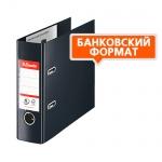 Папка-регистратор Esselte №1 Power банковский формат черная, 75 мм, 468970