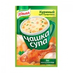 Суп Knorr куриный с сухариками, 3штх16г
