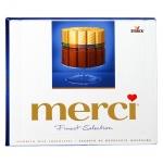Конфеты Merci 4 вида молочного шоколада, 250г