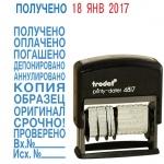Датер бухгалтерский Trodat Printy 3.8мм, русские буквы, 4817