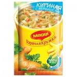 Суп Maggi куриный, 6штх12г