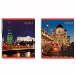 Тетрадь общая Виды Москвы, А5, 96 листов, в клетку, на спирали, мелованный картон
