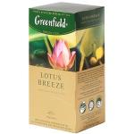 Чай Greenfield, 25 пакетиков, Лотос Бриз