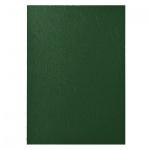 Обложки для переплета картонные Gbc LeatherGrain темно-зеленые, А4, 250 г/кв.м, 100шт