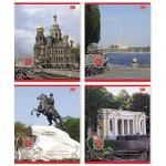 Тетрадь общая Attache Санкт-Петербург, А5, 48 листов, в клетку, на скрепке, мелованный картон