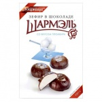 Зефир Шармэль в шоколаде, 250г