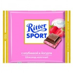 Шоколад Ritter Sport 100г клубника в йогурте, молочный