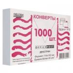 Конверт почтовый Ряжск С6 белый, 114х162мм, 80г/м2, 1000шт, декстрин