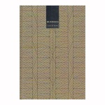 Тетрадь Smart От Кутюр серая, А5, 128 листов, в клетку, на сшивке, твердый картон