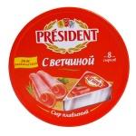 Сыр плавленый President с ветчиной, 45%, 140г