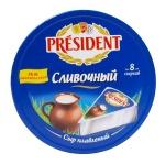 Сыр плавленый President сливочный, 45%, 140г