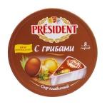Сыр плавленый President с грибами, 45%, 140г