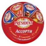 Сыр плавленый President ассорти (ветчина, грибы, сливочный), 45%, 140г