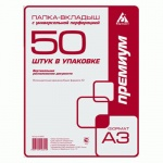 Файл-вкладыш А3 Бюрократ Премиум глянцевый, 30 мкм, 50 шт/уп, 013AV3