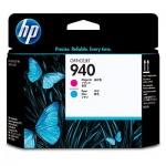 Печатающая головка Hp, 2шт/уп, пурпурная/голубая