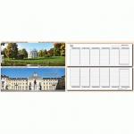 Планинг недатированный Attache Дворцы и парки, 10х35см, 56 листов