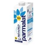 Молоко Parmalat, 1л, ультрапастеризованное
