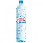 Вода питьевая Святой Источник без газа, 1.5л, ПЭТ
