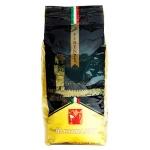 Кофе в зернах Hausbrandt Firenze (Флоренция) 1кг, пачка