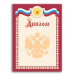 Диплом Brauberg красная рамка, А4, 205г/м2, с гербом, 20 шт